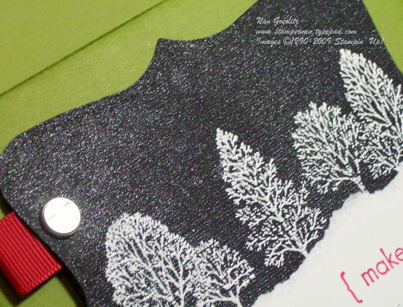 Shimmer Trees closeup